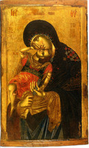 "Icon of the Theotokos ""Full of Grace"" - 13th Cent. Xenophontos Monastery, Mt. Athos - (12M11)"