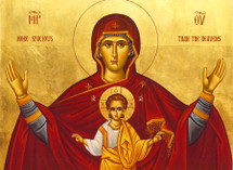 "Icon of the Theotokos ""More Spacious than the Heavens"" (Platytera) - (12M14)"