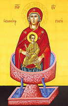 Icon of the Life-Giving Spring - 20th c. St. Anthony's Monastery - (12I07)