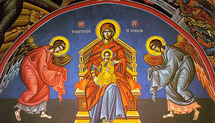 "Icon of the Theotokos ""More Spacious than the Heavens"" (Platytera) - (12H05)"