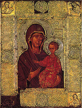 Icon of the Panagia the Oil-Streaming - 14th c. Vatopedi Monastery - (12G39)