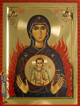 Icon of the Theotokos of the Burning Bush - Mount Athos - (12G27)