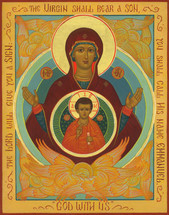"Icon of the Theotokos ""Of the Sign"" - (12M13)"
