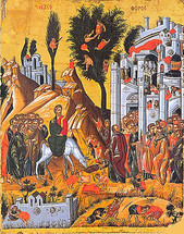 Icon of the Entry into Jerusalem (Palm Sunday) - 17th c. Dionysiou Monastery - (11F03)