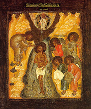 Icon of the Baptism of the Lord (Theophany) - Russian - (11C01)