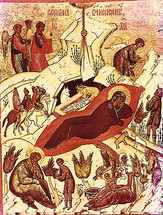 Nativity of Our Lord (Christmas), Russian - (11A06)