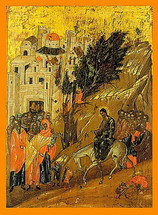 Icon of the Entry into Jerusalem (Palm Sunday) - (11F04)