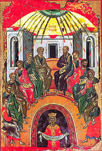 Pentecost Icon - 16th c. Theophan the Cretan - (11O12)