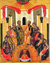 Pentecost Icon - 17th c. Dionysiou Monastery - (11O10)