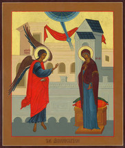 Icon of the Annunciation - (12D09)