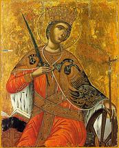 Icon of St. Catherine - 17th c. Mt. Sinai - (1CA10)