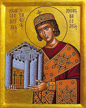 Icon of St. Constantine the Great - (1CO20)