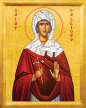 Icon of St. Calliope (Kalliope) the Martyr - (1CA01)
