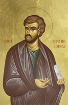 Icon of the Apostle Bartholomew (Nathaniel) - Twelve Apostles Series - (1BA31)
