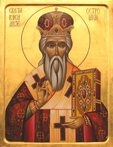 Icon of St. Basil of Ostrog - (SBA10)