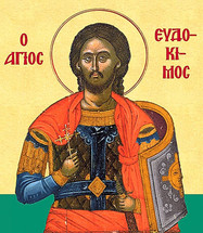 Icon of St. Eudokimos the Martyr - (1EU10)