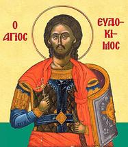 Icon of St. Eudokimos the Martyr - (1EU10)