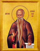 Icon of St. Euthymios - 20th c. - (1EU40)