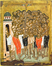 Icon of the Forty Holy Martyrs - 17th c. Dionysiou Monastery - (1FO10)