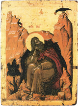 Icon of the Prophet Elijah - 16th c. Dionysiou Series - (1EL22)