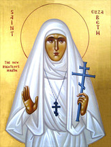 Icon of St. Elizabeth the New Martyr - 20th c. Byzantine - (1EL26)