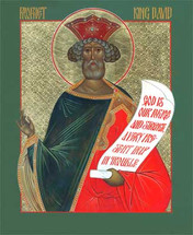 icon of the Prophet David - 20th c. - English - (1DA11)