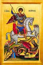 Icon of St. George the Trophy-Bearer - (1GE27)