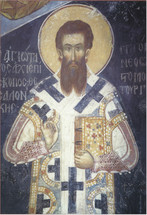St. Gregory Palamas - 14th c. Mount Athos - (1GP09)