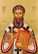 Icon of St. Gregory Palamas - (1GP08)