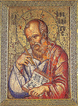 Icon of St. John the Theologian (mosaic) - 14th c. Great Lavra Monastery - (1JT12)