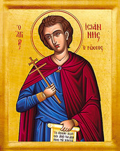 Icon of St. John the Russian - 20th c. St. Anthony's Monastery - (1JR12)