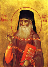 Icon of St. Justin (Popovich) of Serbia - (SJP10)