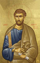 Icon of the Apostle James the son of Zebedee - Twelve Apostles Series - (1JA11)