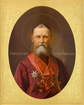 St. John of Kronstadt - 20th c. - (1JK11)