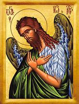 St. John the Baptist - 20th c. (1JB10)