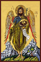 St. John the Baptist - 20th c. (1JB20)