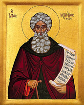 Icon of St. Meletios - 20th c. - (1ME05)