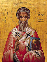 Icon of St. Myron of Crete - 20th c. - (1MY10)