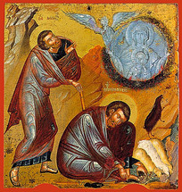 Icon of the Prophet Moses and the Burning - 17th c. Mt. Athos - (1MO40)