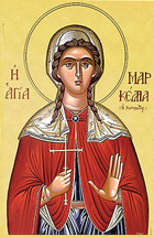 Icon of St. Markella - 20th c. (1MA61)