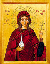 Icon of St. Mary Magdalene - 20th c. (1MA51)