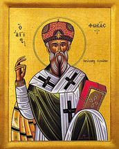 Icon of St. Phocas - 20th c. - (1PH15)