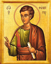 Icon of the Apostle Philip - 20th c. - (1PH10)