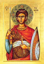 Icon of St. Phanourios - 20th c. - (1PH05)