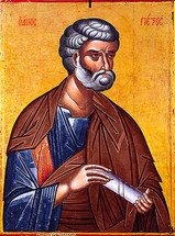 Icon of the Apostle Peter (from Deisis) - 16th c. Dionysiou Monastery - (1PE11)