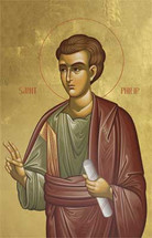 Icon of the Apostle Philip - Twelve Apostles Series - (1PH11)