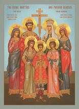 Icon of the Royal Martyrs - English - (1RM10)