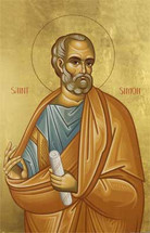 Icon of the Apostle Simon the Zealot - Twelve Apostles Series - (1SI30)