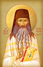 Righteous Seraphim (Rose) of Platina - Athonite - (1SR13)