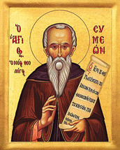 Icon of St. Symeon the New Theologian - 20th c. - (1SY51)